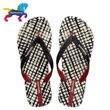 Hotmarzz 남자 슬리퍼 격자 플립 플롭 여름 해변 샌들 풀 샤워 욕실 슬라이드 신발