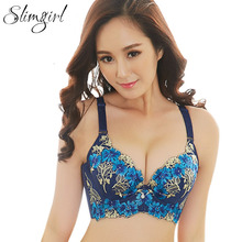 2ps/lots Womens Sexy Bras Adjustable Strip Wire Free Floral Embroidery Push Up 3/4 A B C  Cup Bra Girl Big Size 32 34 36 38 40
