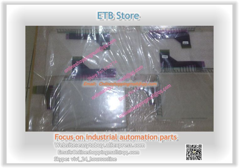 GT1550-QLBD 5.7 inch Compatible Touch Screen new