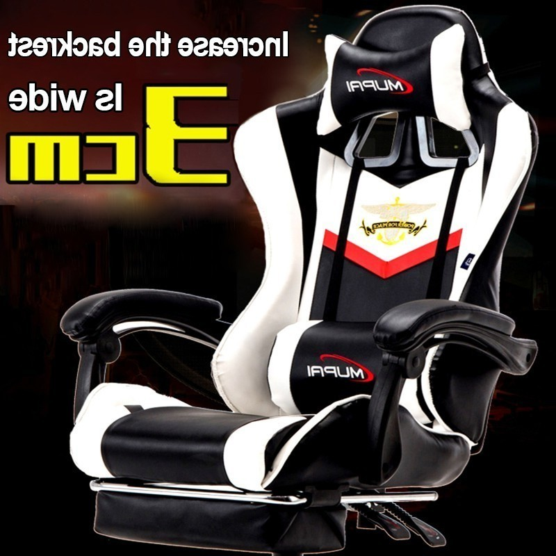 Sports Leather Games, Internet Chairs, Work Chairs, Office Furniture, Computer Game Chairs, Coffee, Comfortable Chairs