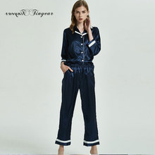 0acccecbdf Tinyear Spring New Solid Top + Long Pant 2 Piece Sets Pajamas Set For Women  Korean