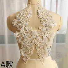 4 Pieces Wedding Dresses Lace Applique Accessories Embroidered Appliques Fabric Ivory White DIY Sewing Material
