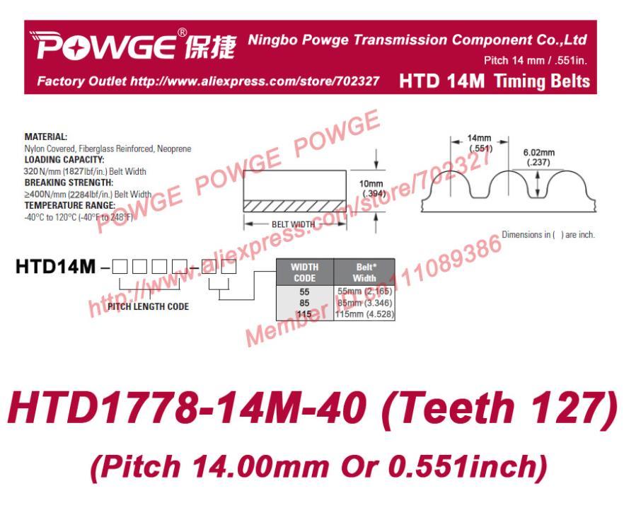 ФОТО High Torque 14M Timing belt 1778 14M 40 Teeth 127 Width 40mm length 1778mm Rubber HTD1778-14M-40 HTD14M Timing Belt HTD1778-14M