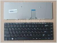 Russian RU Keyboard For Samsung R463 R465 R467 R468 R470 RV408 R425 R428 R429 R430 R439