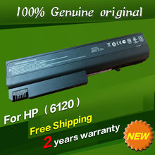 JIGU Free shipping Original laptop Battery For Hp Business Notebook NC6200 NC6220 NC6230 nc6300 nc6320 NC6400