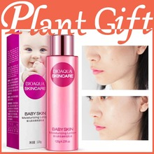 Baby Flesh Smooth Moisturizing Emulsion Cream Skin Moisturizing Hydrating Moist Skincare Cosmetics