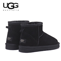 Ugged Women Boots UGG Boots 5854 Snow Shoes Fur Warm Winter Boots Women's Classic Short Sheepskin Australian Boots Uggs
