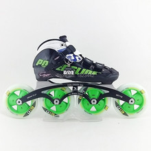 ,Powerslide C6 inline skating shoes Professional adult child speed skates skating shoes matter matter G13 speed skating wheels,