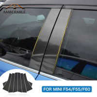 AMBERMILE for Mini Cooper F55 Countryman F60 Clubman F54 Accessories Carbon Fiber B Pillar Cover Trim Window Protection Stickers
