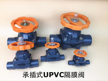 Buy regulator diaphragm and get free shipping on aliexpress upvc diaphragm valves pvc diaphragm valves corrosion resistant plastic globe valves regulators 63mm dn50 2 ccuart Choice Image