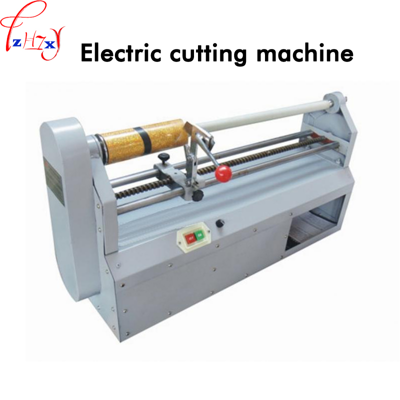 1pc Electric bronzing paper cutting machine 90W Dian Hualv gold foil film bronzing paper tube cutting machine 220V1pc Electric bronzing paper cutting machine 90W Dian Hualv gold foil film bronzing paper tube cutting machine 220V