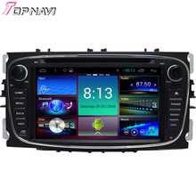 Topnavi 7 Quad Core Android 6 0 Car DVD font b Multimedia b font Player for