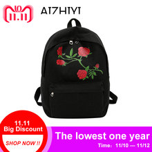 Women s Floral Rose Print Backpack Large Capacity Teenagers School Bag  Knapsack Travel Shoulder Bag Girls Women AIZHIYI Brand 93dd8f52dc1c9