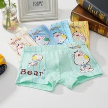 4 pcs/lot boys panties boxer children underwear male cotton shorts underpants Tobani 2-10T