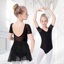 Summer Girls Ballet Leotard Black Gymnastics Leotards Bodysuit Mesh Short Sleeve Ballet Clothes Dancewear