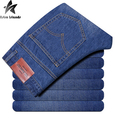 2016 Brand Mens Casual Business Jeans Men Slim Jeans Napping Thickening Hot Sale 17 Color Avaliable Men's Trousers MT279