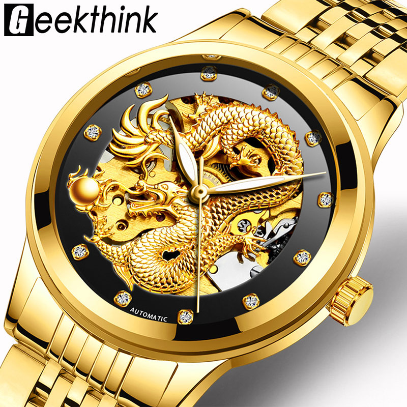 Luxury Top Brand Dragon Design Automatisk Watch Men Skelett Guld Fullt Rostfritt Stål Armbandsur Mekaniskt Skelett Steampunk