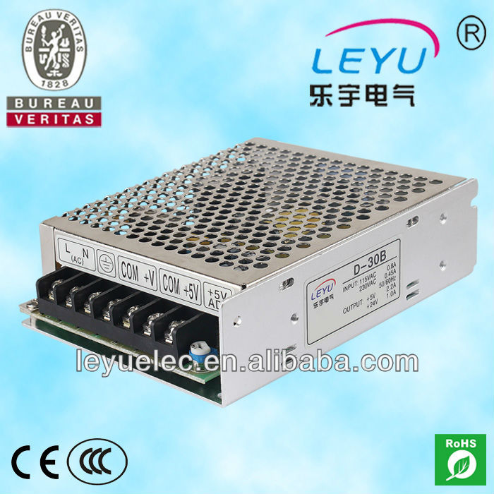 цена на D-30A 30w dual output 5v/12v switching power supply for led with CE ROHS low price