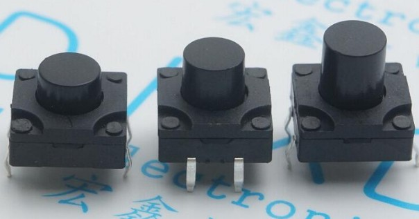 10pcs/lot waterproof buttons 12x12x6 12*12 tact switch 4pin DIP push button switch 12X12X6mm 7mm 8mm 8.5mm 10pcs lot tlc5620cn dip 14 new origina