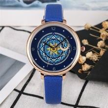 Часы женские кварцевые с кожаным ремешком