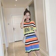 2016 summer new Korean version was thin loose short-sleeved dress female wild round neck hedging