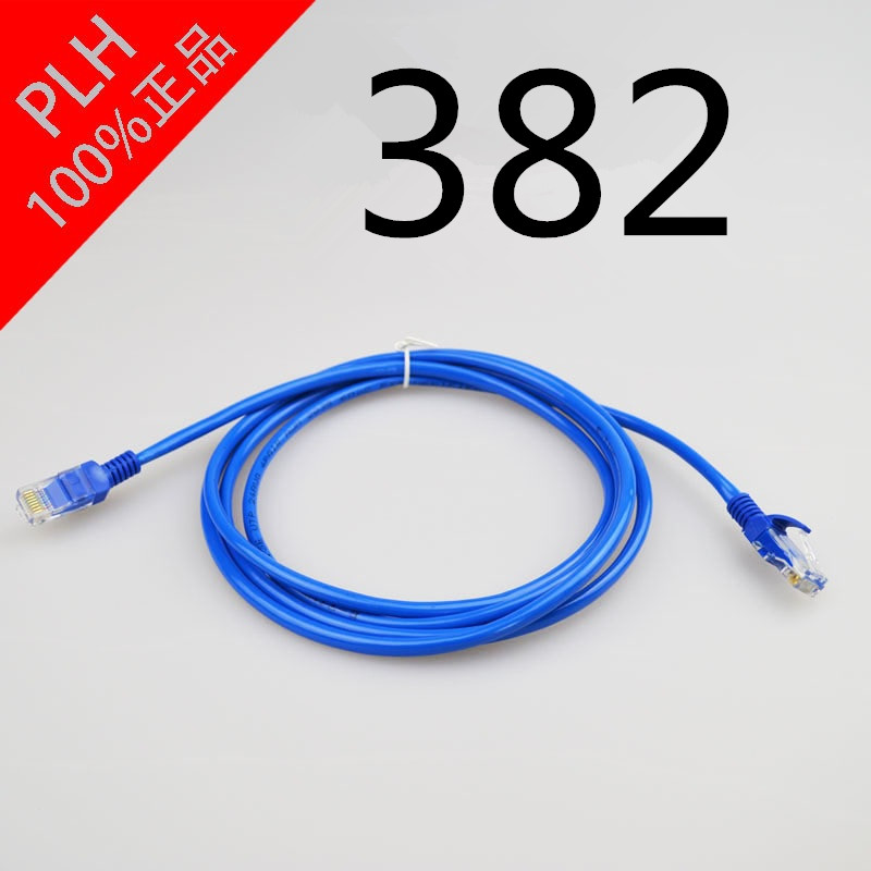 DZ MEIBAI 2018 câble haute vitesse 1000 M RJ45 CAT7 Ethernet réseau plat LAN câble UTP Patch routeur Cables00000