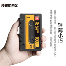 REMAX Dual USB Mobile Power Bank 10000mAh Tape Design Charging Portable Powerbank Apply to For iphone Samsung Huawei xiaomi