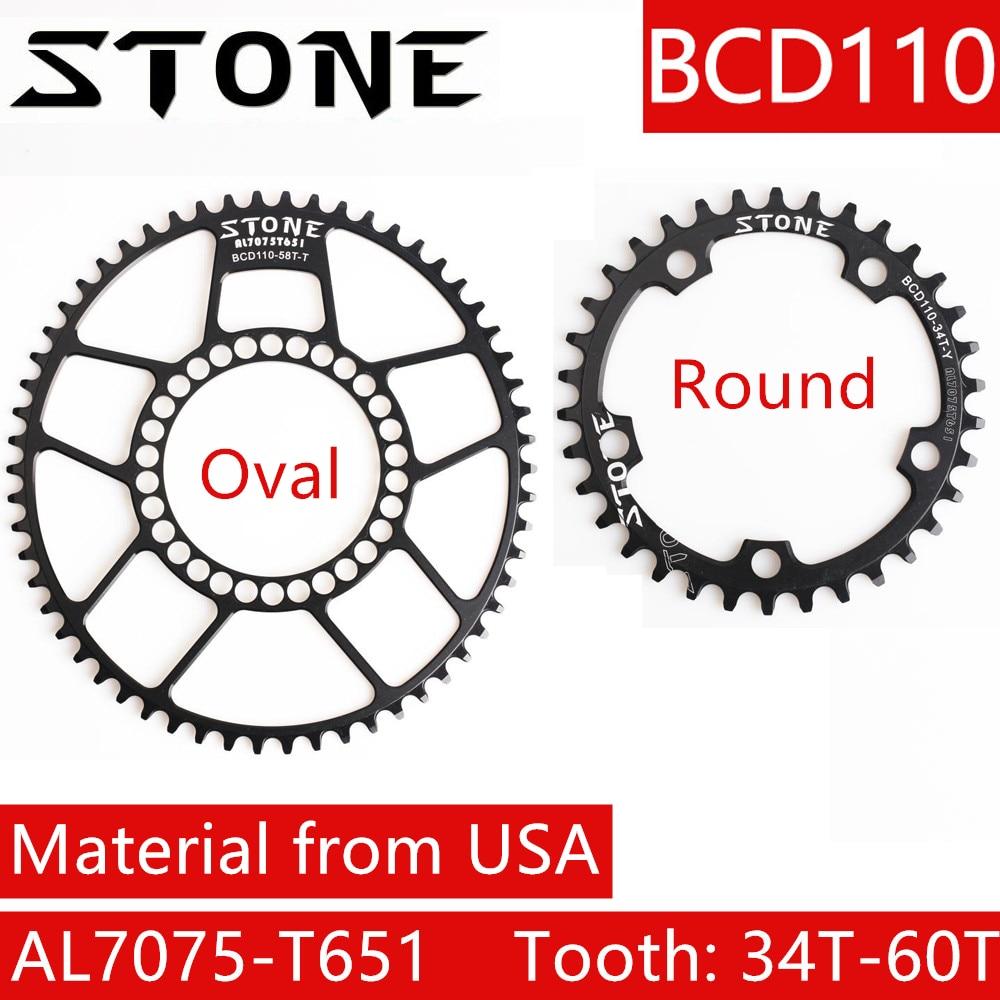 Stone 110 BCD Chainring aero narrow wide Round Oval single  34T 36 38 40 42 45 47 48 58T MTB Bike Chainwheel 5800 6800 4700 9000 : 91lifestyle