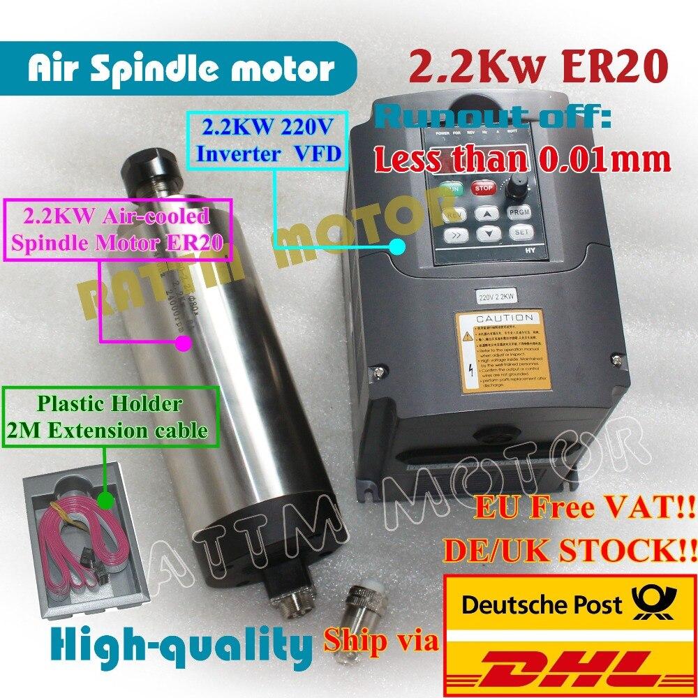 Navire de l'ue!!! Qualité 2.2KW broche refroidie à l'air ER20 runoff 0.01mm & 2.2KW 220 V onduleur pour CNC routeur fraiseuse machine de gravure