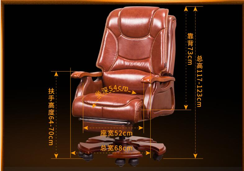 Купить с кэшбэком Boss chair leather reclining massage chair chair wood swivel chair computer chair home lift office chair.