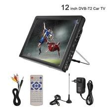 цена на 12V Portable 12'' TFT LED HD TV Television Digital Analog Car Home DVB-T2 Signal