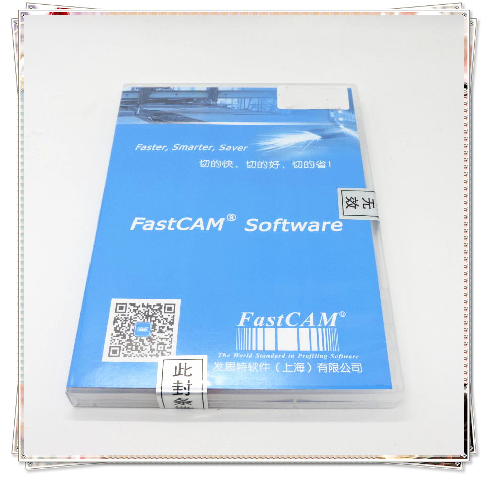 Fastcam small CNC expert version nesting software low price CNC cutting machine nesting software