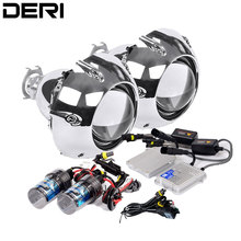 2.5 inch HID Bi xenon Headlight Projector Lens Retrofit Kit Car Styling H4 H7 Adapter 55W AC Ballast H1 Xenon Bulb 4300K 6K 8K