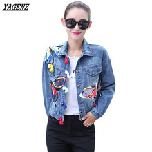 Spring Short Denim Jacket Female Europe Patch Embroidery Butterfly Cowboy Coat Tops Student Clothes Fall Women Jackets YAGENZ262