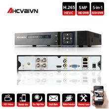 H.265 H.264 5In1 4CH  DVR Security Surveillance CCTV System P2P ONVIF 4*5MP HD Network Video Recorder цены