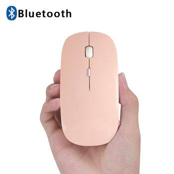 Nuovo Mini Donne Sveglie Rosa Bluetooth Mouse Senza Fili Ricaricabile, per Mac Win 8/10 OS Tablet Laptop Ottica Noiseless Ragazza topi