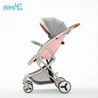 Super light Baby Stroller Can Sit and Lie Folding Children High Landscape newborn travel stroller