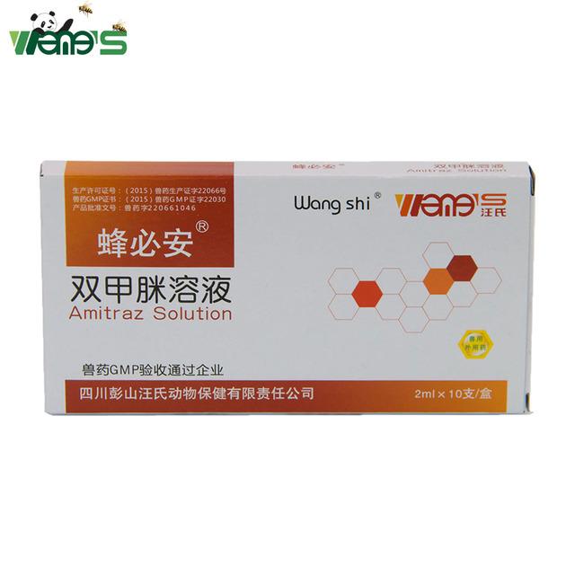 Wangshi Fengbian 2ML*10 Ampoules 12.5% Amitraz Solution Miticide Varroa Mite Control Beekeeping Disinfectant Medicine Supplies