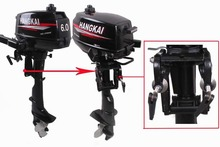 2019 New arrived Original Hangkai 6HP Fishing Boat Motor Marine Engine Outboard Motors Free Compelete Parts