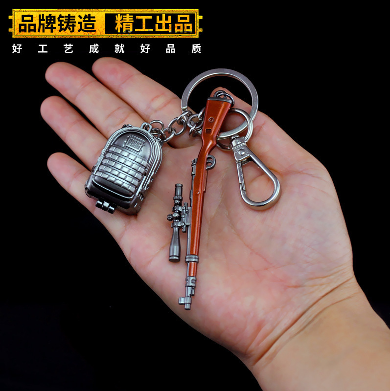 Playerunknown's Battlegrounds  Game PUBG frying Helmet 98K Cosplay Weapon Props Alloy Armor Model Key Chain Keychain