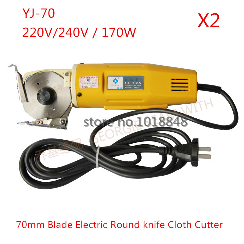 220V 170W 2pcs/lot YJ-70,70mm Blade Electric Round Knife Cloth Cutter Fabric Cutting Machine Round Knife Cutting Machine 2PCS stainless steel blade knife blade cutting machine cutting head round knife no cutter