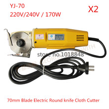 220V 170W 2pcs/lot YJ-70,70mm Blade Electric Round Knife Cloth Cutter Fabric Cutting Machine Round Knife Cutting Machine 2PCS
