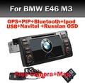 Для BMW E46 Dvd-плеер Автомобиля с 3 Г GPS Bluetooth Радио стерео аудио Canbus Управление Рулевого колеса Бесплатный Камера + 8 ГБ SD карты карта
