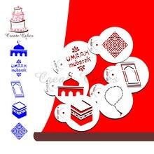 Plantilla de Mubarak Eid para decoración de pasteles y galletas, plantilla de Fondant decorativa de plástico, herramientas para azúcar artesanal, utensilios para hornear
