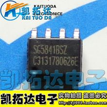 Si  Tai&SH    SG5841SZ SG5841S  integrated circuit
