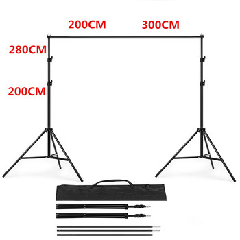 PHOTO BACKDROP STAND KIT Photo Studio Background Support T Shape Backdrop for Studio Photo 200cm, 280cm no need stand kit 7colors 1 6x1m photography studio green screen chroma key background non woven backdrop for photo studio