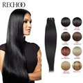 Peruvian Remy Human Hair Weave Straight 100% Human Hair Weaving 1 Bundle Black Brown Blonde 20 22 24 Inch 100 Gram Per Set