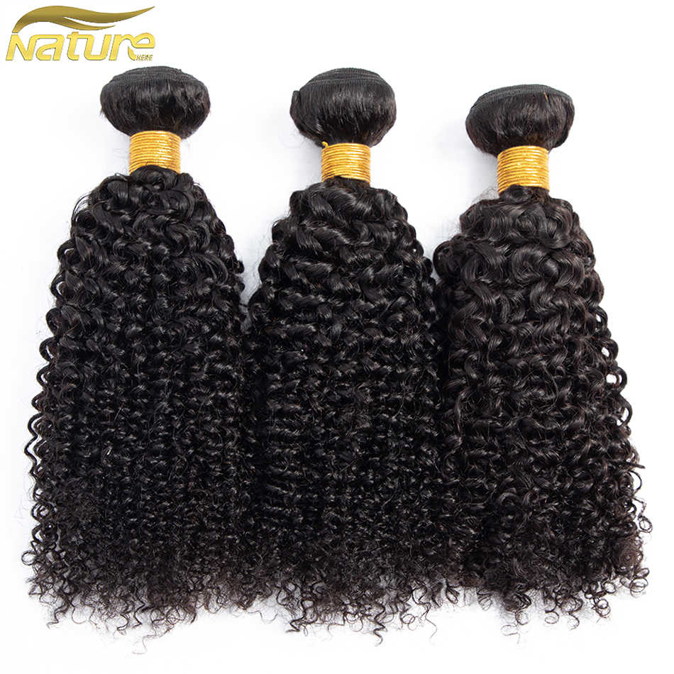 NatureHERE бразильские 100% Человеческие Волосы Кудрявые Волнистые 3 пучка с закрытием шнурка не Реми волосы для наращивания натуральный цвет
