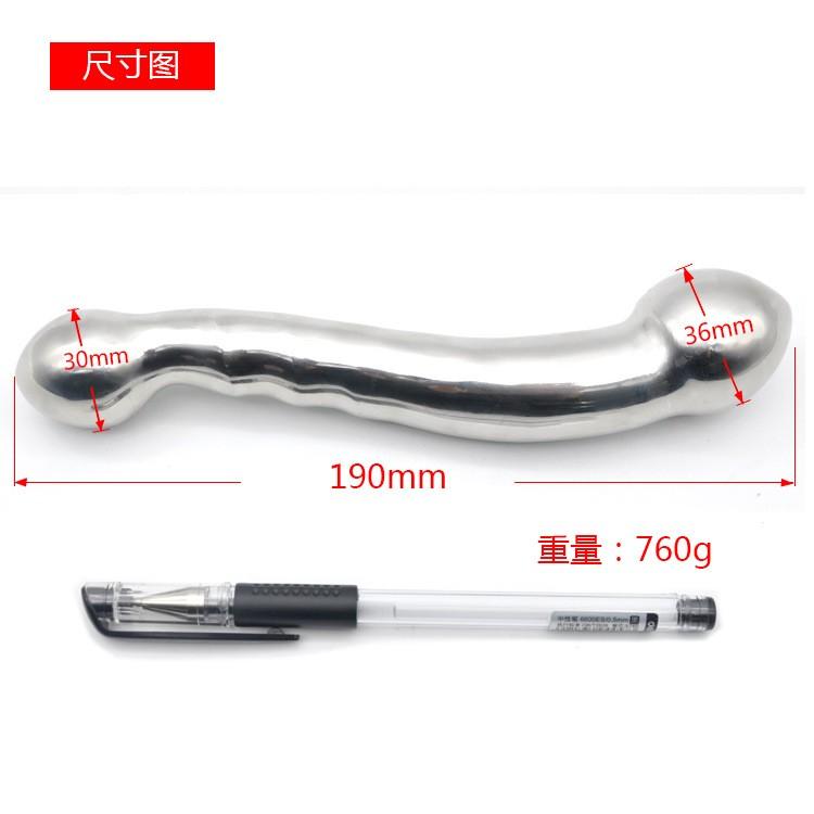metal anal plug  (1)
