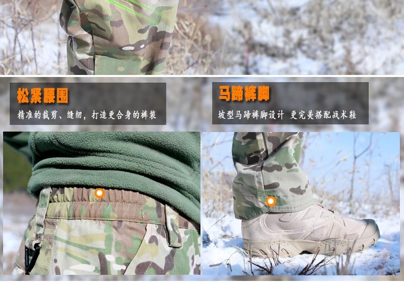 militar camuflagem macacão multi-bolso calças